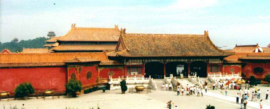 A gate in the forbidden city