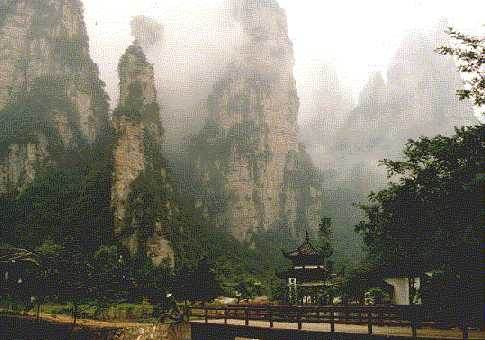 Zhang Jia Jie national park
